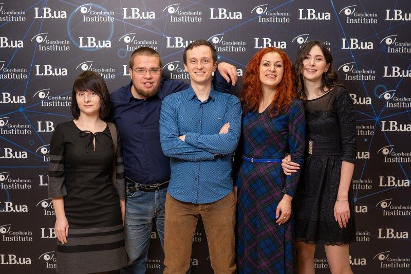 Редакция LB.ua: Ирэна Скуратовская, Александр Рудоманов, Андрей Водяной, Татьяна Матяш и Наталья Шимкив