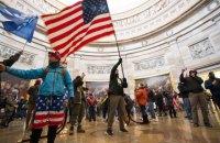 В США ідентифікували 400 учасників штурму Капітолію і висунули звинувачення 135 з них