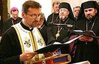 СМИ: главой УГКЦ избран епископ из Аргентины