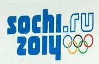45 украинских спортсменов будут бороться за медали в Сочи