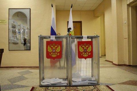 До виборів президента РФ в Україні відкриють 4 виборчі дільниці для громадян Росії