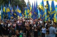 Біля Верховної Ради зібрався мітинг за новий Виборчий кодекс