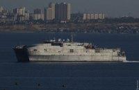 Американский транспортно-десантный катамаран зашел в Одесский порт