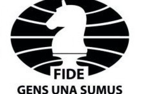 Первая в истории шахматная Паралимпиада перенесена
