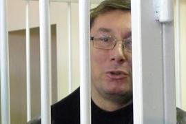 Уголовные дела против Луценко объединили в одно