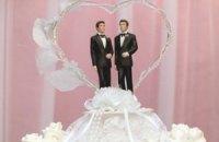 Верховний суд США дозволив одностатеві шлюби у всіх штатах