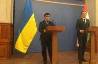 Климкин разъяснил венгерскому коллеге детали образовательной реформы