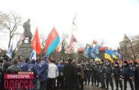 В Одессе произошла драка между националистами и сталинистами