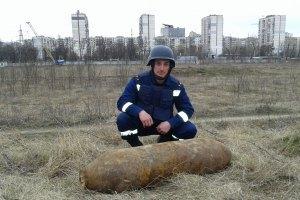 У Києві знешкодили 500-кілограмову авіабомбу