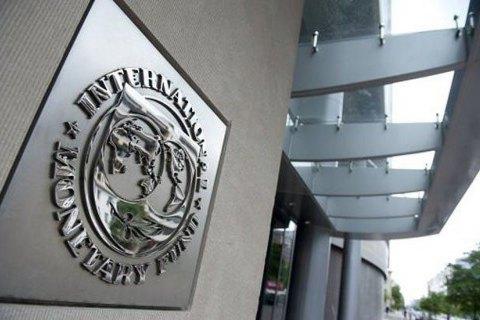 """МВФ заявил о """"неразрешенных проблемах"""" для получения Украиной очередного транша"""