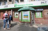 Коломойский и Боголюбов пока не выполнили обязательства по Приватбанку, - Данилюк