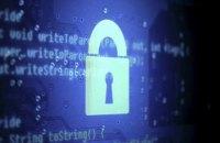 23 українські сайти у Криму заблоковано