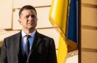 """Зеленський: """"Україна не може почуватися в ЄС та в НАТО як у гостях"""""""