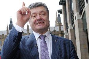 Порошенко: вибори завершилися за один тур, і країна має нового президента