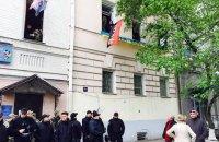 """Полиция окружила здание, где находится офис """"ОУН"""""""