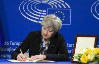 Тереза Мэй провела кадровые изменения в правительстве Великобритании