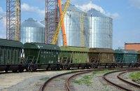 """""""Укрзализныця"""" хочет экспортировать зерно как юридическое лицо"""
