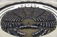 Європарламент розгляне доповідь, яка засуджує агресію Росії проти України