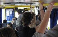 В Киеве подрались пассажиры маршрутки