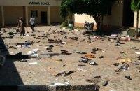 В Нигерии смертники подорвали себя на рынке, 13 человек погибли