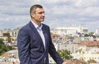 Кличко пойдет на выборы мэра Киева в 2020 году