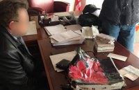У взяточника из Волынского облпотребсоюза изъяли 675 тысяч гривен