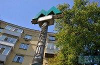 В киевском метро сработала пожарная сигнализация