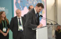 Гончарук подписал с мобильными операторами меморандум о перераспределении частот для 4G