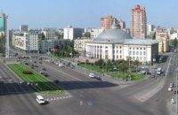 Киев. Родина нежная