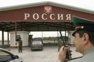 Россия обещает ликвидировать пробки на границе с Украиной до понедельника