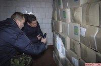Армійські сухпайки в Житомирі продавав екс-начальник продбази ЗСУ