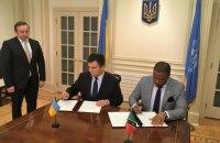 Украина договорилась об отмене виз с Сент-Китс и Невис