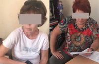 Суд амнистировал сотрудниц мариупольского музея, отдавших 52 картины в Крым