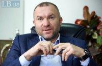 Глава Concorde Capital прогнозирует ускорение восстановления экономики Украины в 2018 году