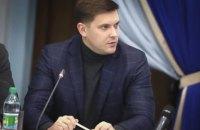 "Голова Одеської ОДА Максим Куций: ""Область недоотримала майже 444 млн грн"""