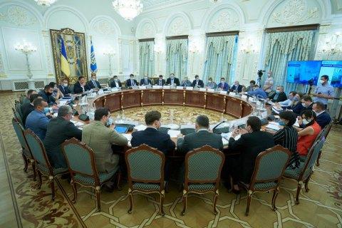 """Зеленский назвал цель реформ в Украине: """"Построить страну, в которой так хочется жить"""""""
