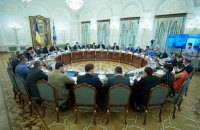Зеленский провел первое заседание Нацсовета реформ