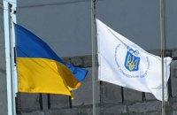 Украинским олимпийцам-зимникам дали стипендию - 750 долларов