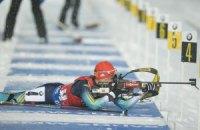 Семеренко закриє сезон гонкою в Тюмені