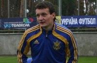 Федецкого не вызвали в сборную из-за его дисквалификации, - Фоменко