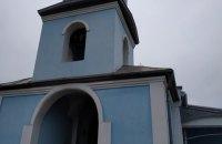 Невідомі підпалили двері і розмалювали стіни церкви УПЦ МП у Кривому Розі