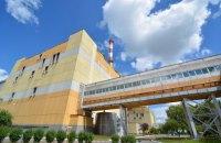 На территории Ровенской АЭС произошла вспышка водорода