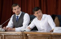 Зеленский позвонил директору лесхоза с совещания в Харькове и пригласил его в Офис президента