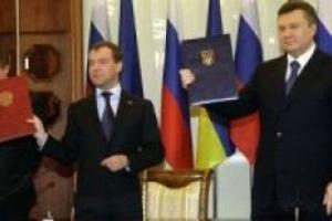 Итоги переговоров Януковича и Медведева в Харькове