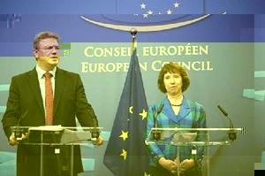 Сьогодні Ештон і Фюле зустрінуться з українськими чиновниками