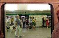 Київське метро поскаржилося в міліцію на псевдоволонтерів у вагонах