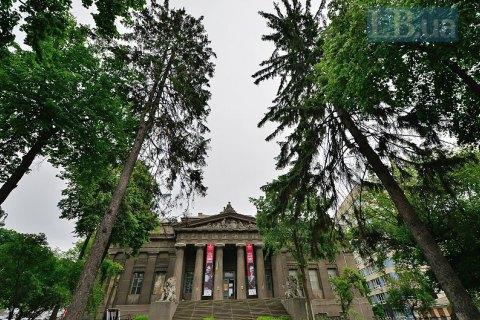 Высший хозсуд признал законной передачу в музей коллекции Градобанка