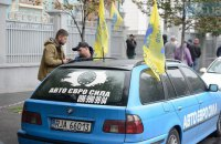 17 поляков оформили на себя 12,5 тыс. автомобилей для украинцев
