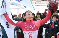 Кореец Юн выиграл на Олимпиаде заезды скелетонистов