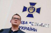 Баканов: секретні в'язниці СБУ - це фантазії російських пропагандистів